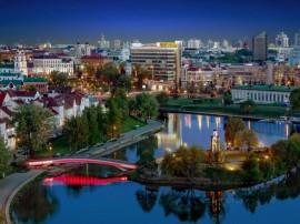 вечерний выезд из Минска