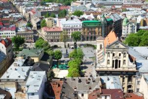 Вид на Львов с ратуши