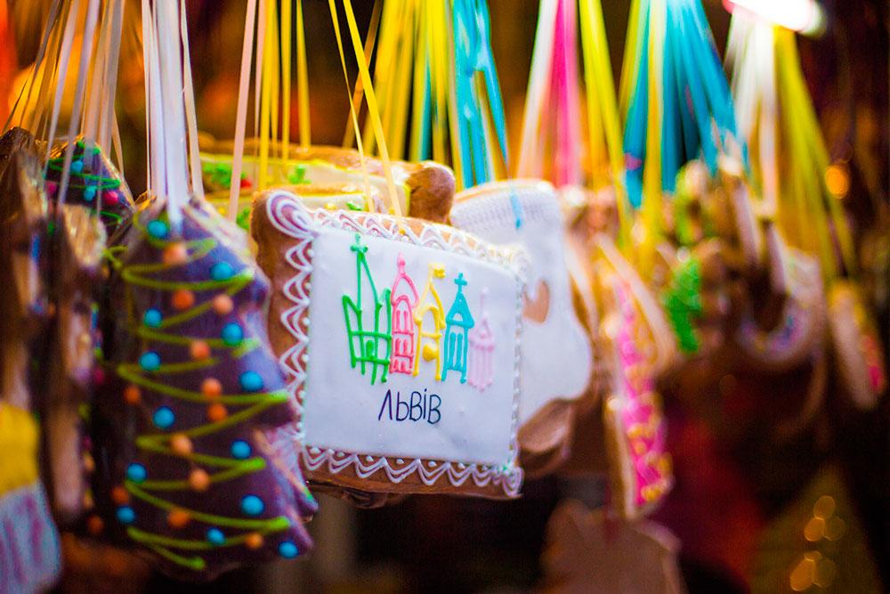 Новый год во Львове из Минска. Альтамар