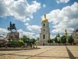Тур в Киев из Минска