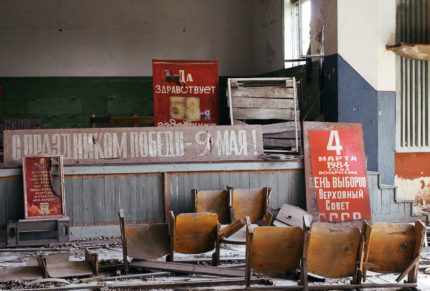 Тур в зону отчуждения «Белорусский эффект Чернобыля» (1 день)